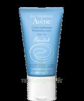 Pédiatril Crème hydratante cosmétique stérile 50ml à Saint-Vallier